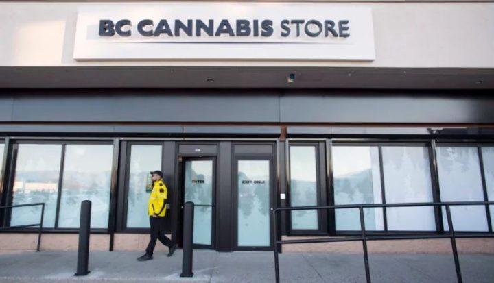 File photo courtesy CBC.