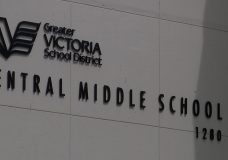 City of Victoria set to consider Central Middle School field as new location for Crystal Pool