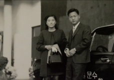 From Korea to Canada: One family's incredible journey from hardship to success