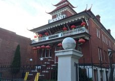 A racist message was discovered on a white column in front of the Victoria Chinese Public School on Saturday. It has since been removed.
