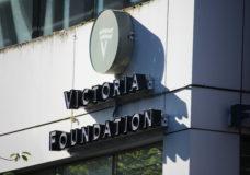 Victoria Foundation celebrates 85th anniversary