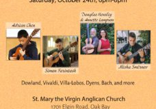 "Victoria Guitar Society presents ""Victoria Showcase"" - Classical Guitar and More!"