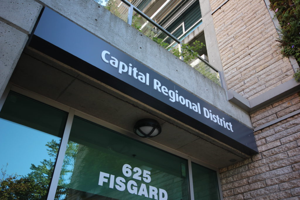 Capital Regional District mandates COVID-19 vaccine for all its employees