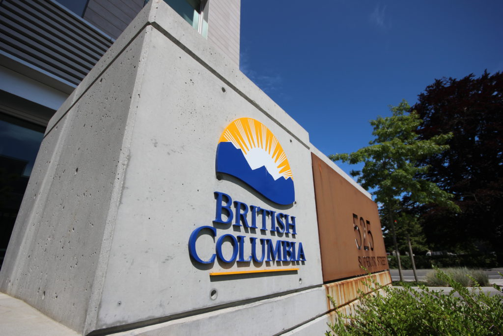 B.C. to end provincial state of emergency